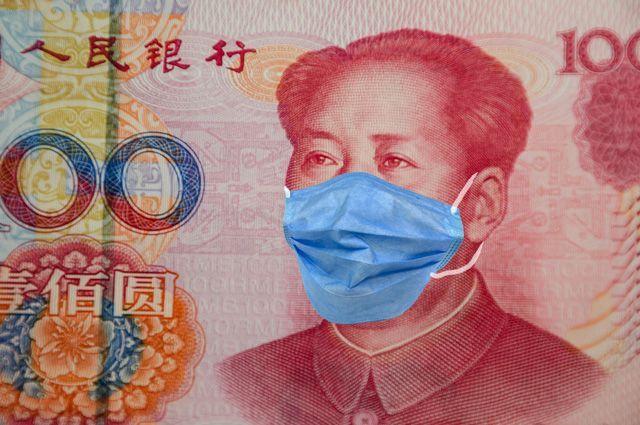 china korona virus